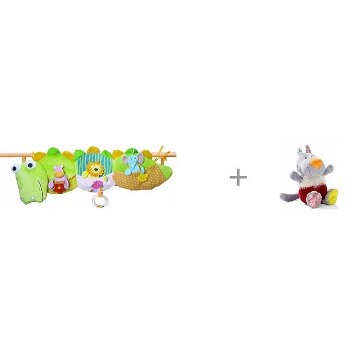 Купить Подвесные игрушки, Подвесная игрушка Biba Toys Мои друзья из джунглей и Lilliputiens Игрушка Волк Николас 21 см