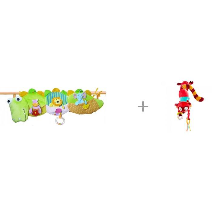 Купить Подвесные игрушки, Подвесная игрушка Biba Toys Мои друзья из джунглей и Lilliputiens Игрушка Лемур Джордж 15 см