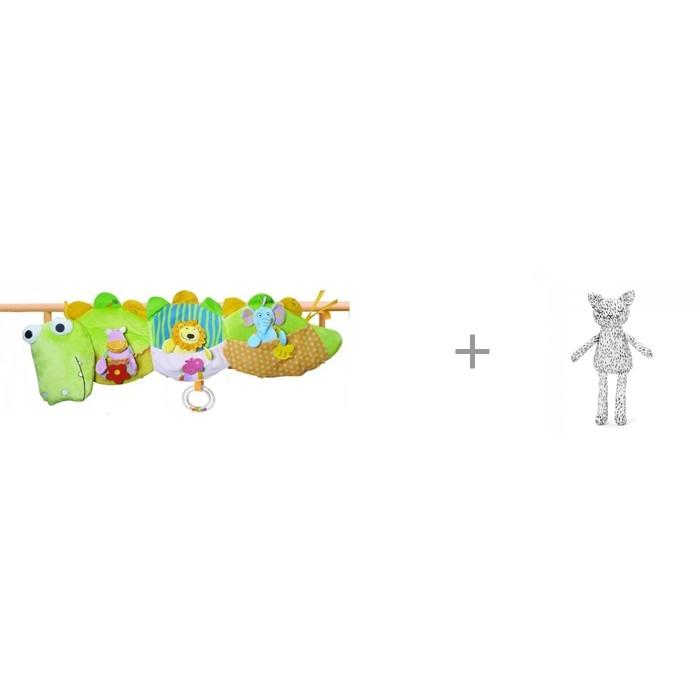 Купить Подвесные игрушки, Подвесная игрушка Biba Toys Мои друзья из джунглей и Elodie Details Игрушка Котик - Dots of Fauna 41 см