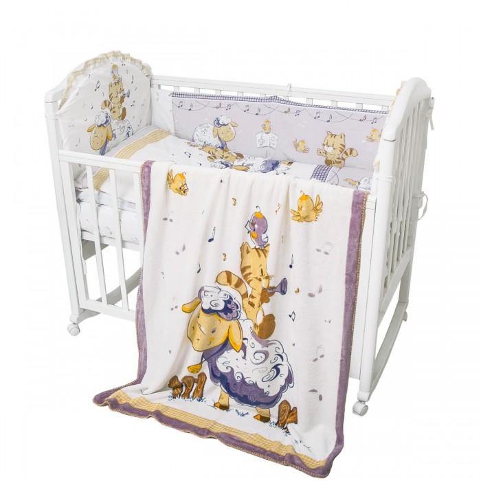 baby nice комплект в кроватку зайка 6 предметов цвет голубой Комплекты в кроватку Baby Nice (ОТК) Овечка 6 предметов