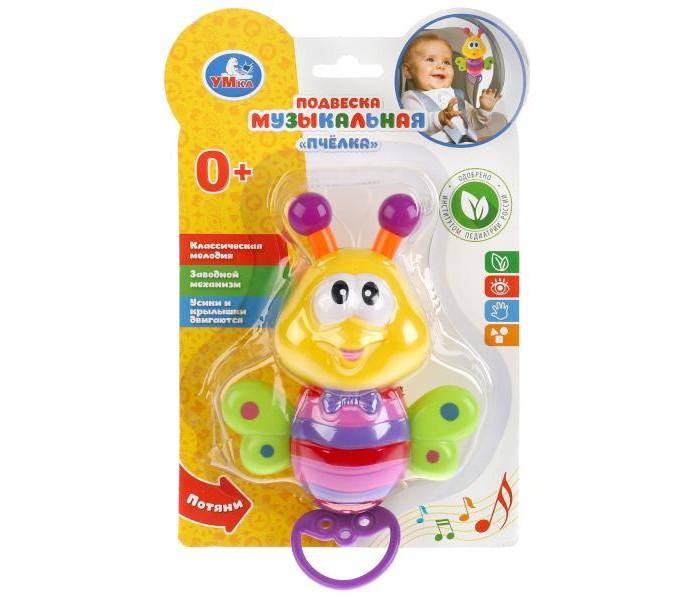 Купить Развивающие игрушки, Развивающая игрушка Умка Пчелка музыкальная с механическим заводом