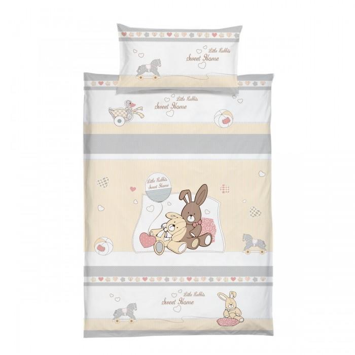 Комплект в кроватку Baby Nice (ОТК) Милый дом 4 предмета