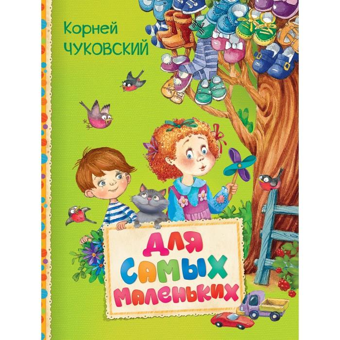 Художественные книги Росмэн Чуковский К. Для самых маленьких