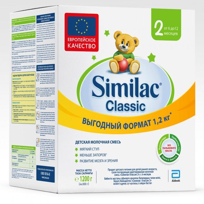 Купить Similac Молочная смесь Классик 2 6-12 мес. 1200 г в интернет магазине. Цены, фото, описания, характеристики, отзывы, обзоры
