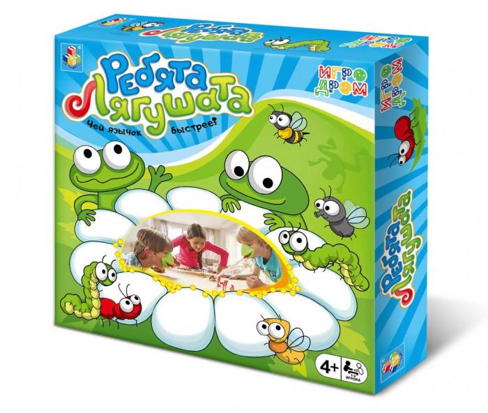 Фото - Настольные игры 1 Toy Игродром настольная игра Ребята Лягушата настольная игра 1 toy игродром логические опыты