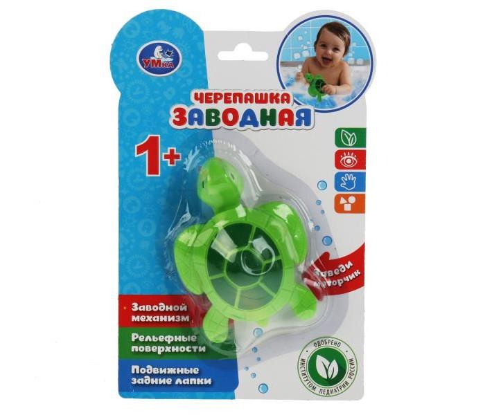 Игрушки для ванны Умка Заводная игрушка Черепашка