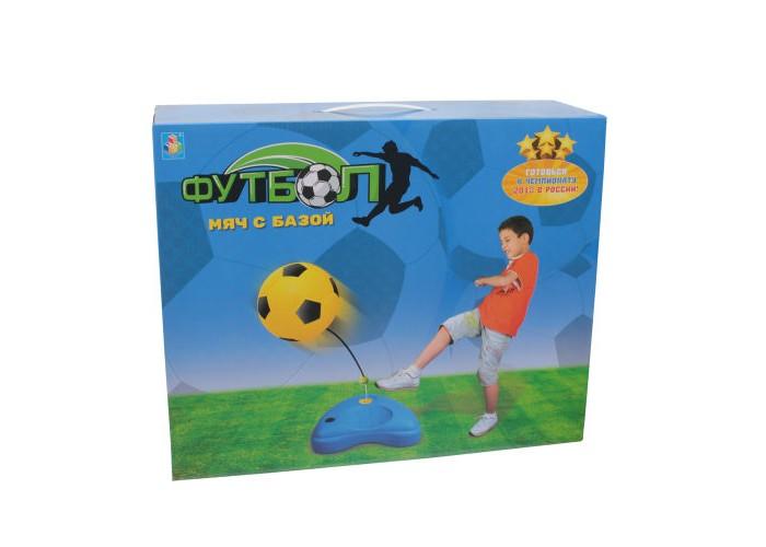 1 Toy Набор для игры в футбол с базой мячом и насосом