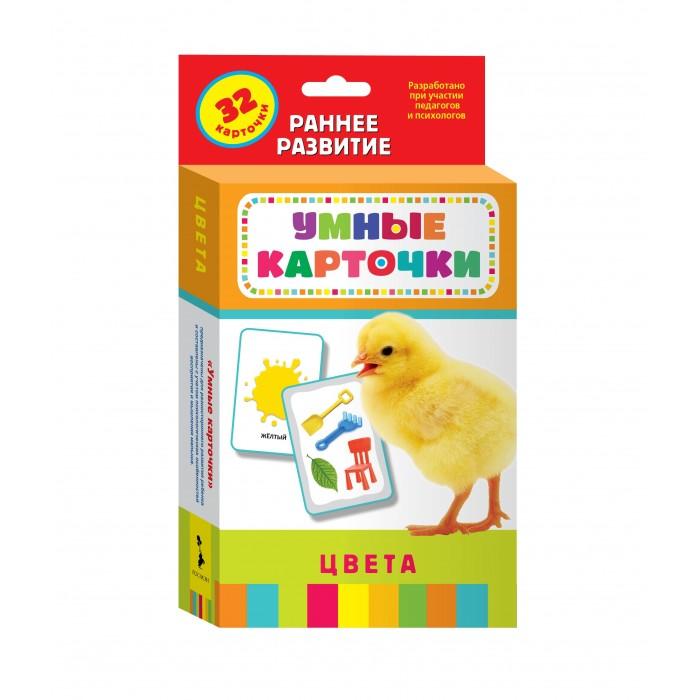 Купить Росмэн Развивающие карточки Цвета 37582 в интернет магазине. Цены, фото, описания, характеристики, отзывы, обзоры