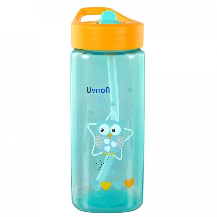Купить Поильник Uviton Baby Travel с носиком 420 мл в интернет магазине. Цены, фото, описания, характеристики, отзывы, обзоры