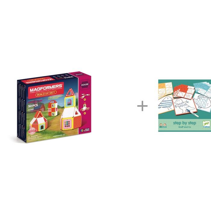 Купить Конструкторы, Конструктор Magformers Build Up Set Магнитный 50 элементов и Djeco Игра настольная Графф и друзья