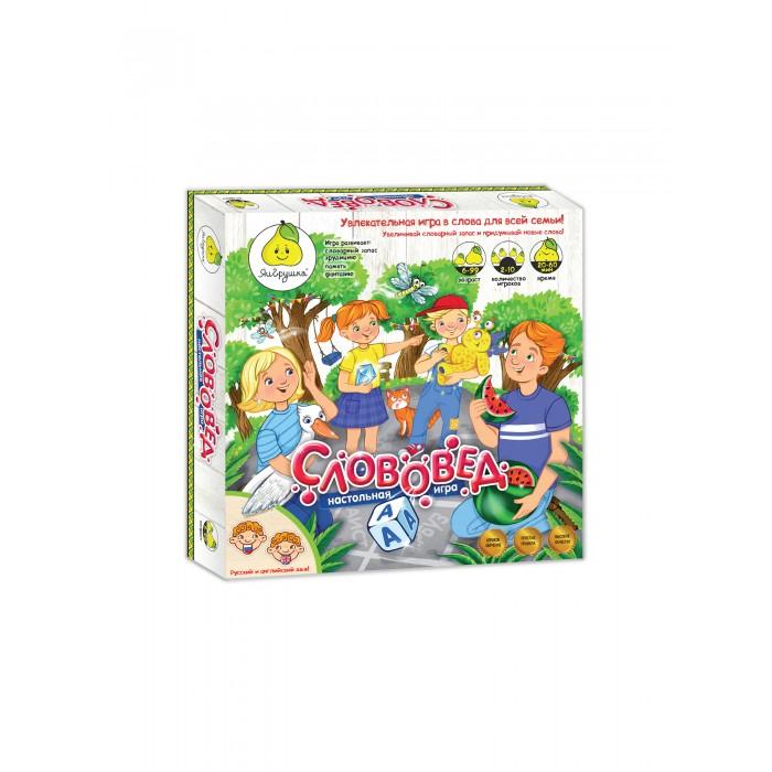 Купить ЯиГрушка Настольная игра Слововед 2.0 в интернет магазине. Цены, фото, описания, характеристики, отзывы, обзоры