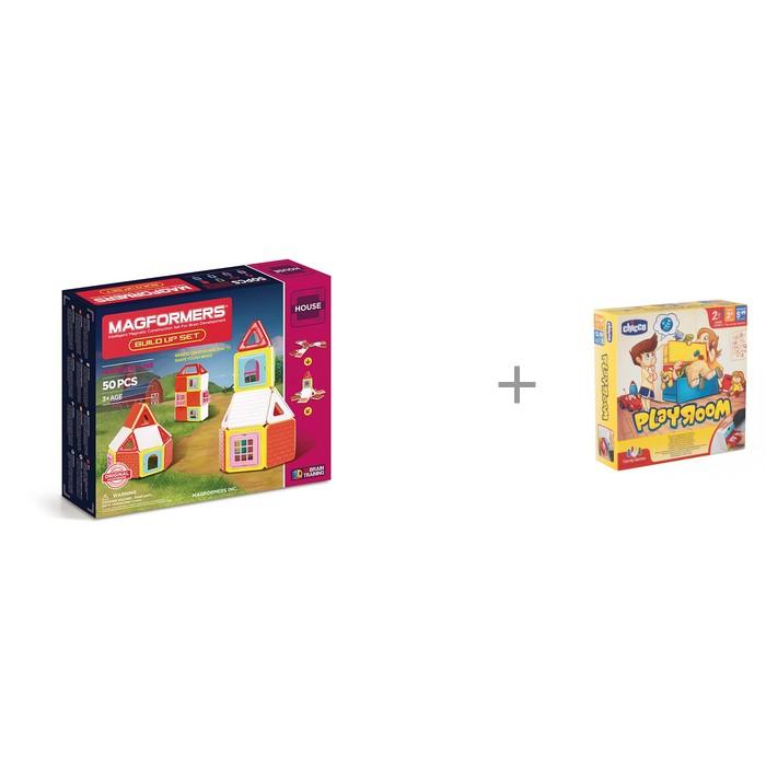 Картинка для Конструктор Magformers Build Up Set Магнитный 50 элементов и Chicco Настольная игра Toy Playroom