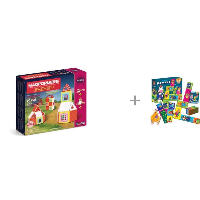 Конструктор Magformers Build Up Set Магнитный 50 элементов и Vladi Toys Настольная игра Crazy Домино фото