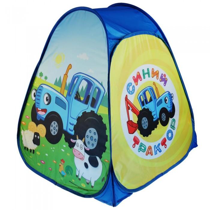 Картинка для Палатки-домики Играем вместе Палатка детская игровая Синий Трактор