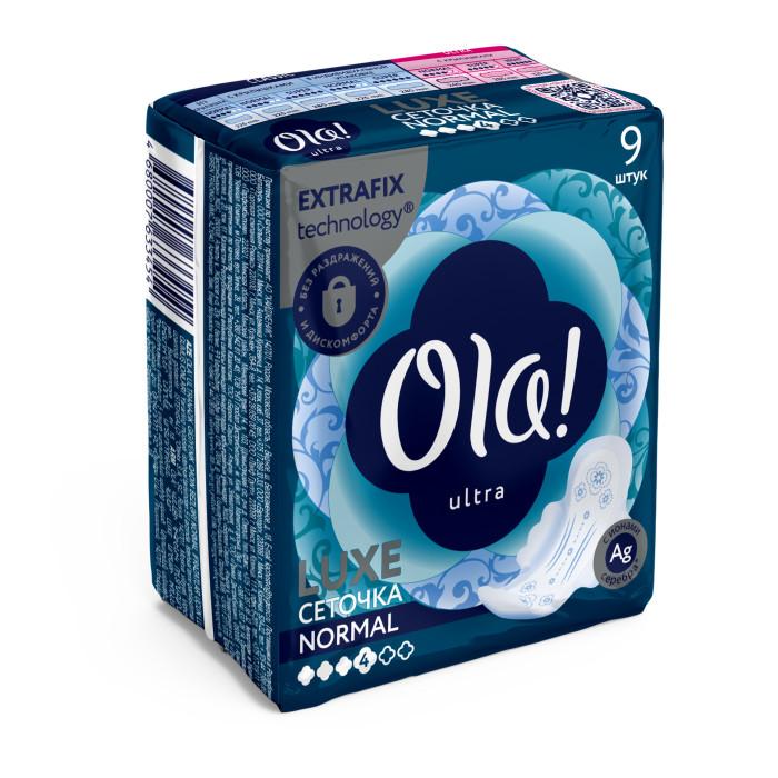 Гигиенические прокладки Ola! ULTRA LUXE NORMAL прокладки ультратонкие Ионы серебра 10 шт.
