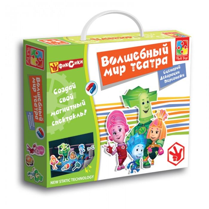 Ролевые игры Vladi toys Волшебный мир фикси-театра Починим мир