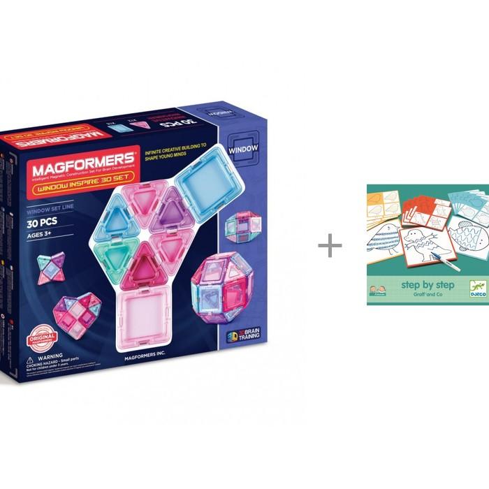 Купить Конструкторы, Конструктор Magformers Магнитный Window Inspire 30 элементов и Djeco Игра настольная Графф и друзья