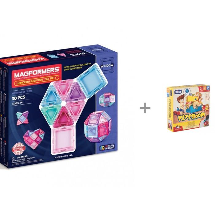 Купить Конструкторы, Конструктор Magformers Магнитный Window Inspire 30 элементов и Chicco Настольная игра Toy Playroom