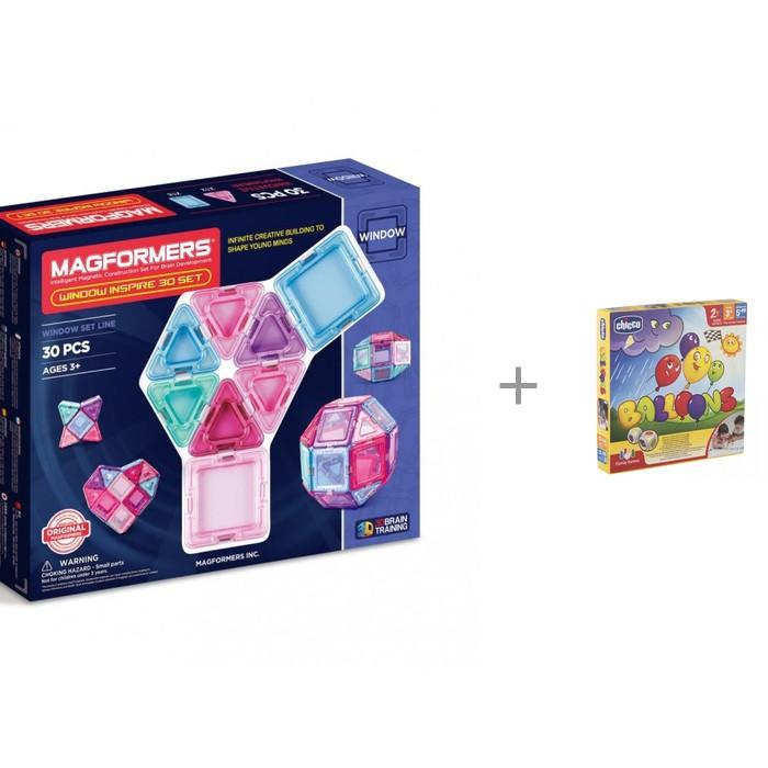 Купить Конструкторы, Конструктор Magformers Магнитный Window Inspire 30 элементов и Chicco Настольная игра Toy Balloons