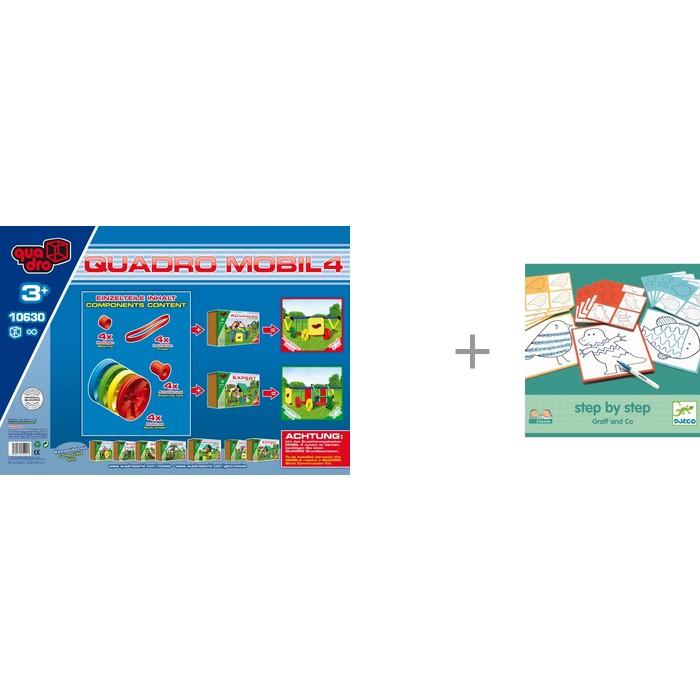 Купить Конструкторы, Конструктор Quadro Mobile 4 19 элементов и Djeco Игра настольная Графф и друзья