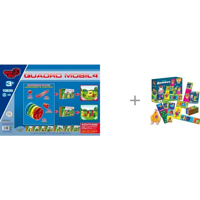 Картинка для Конструктор Quadro Mobile 4 19 элементов и Настольная игра Vladi Toys Crazy Домино