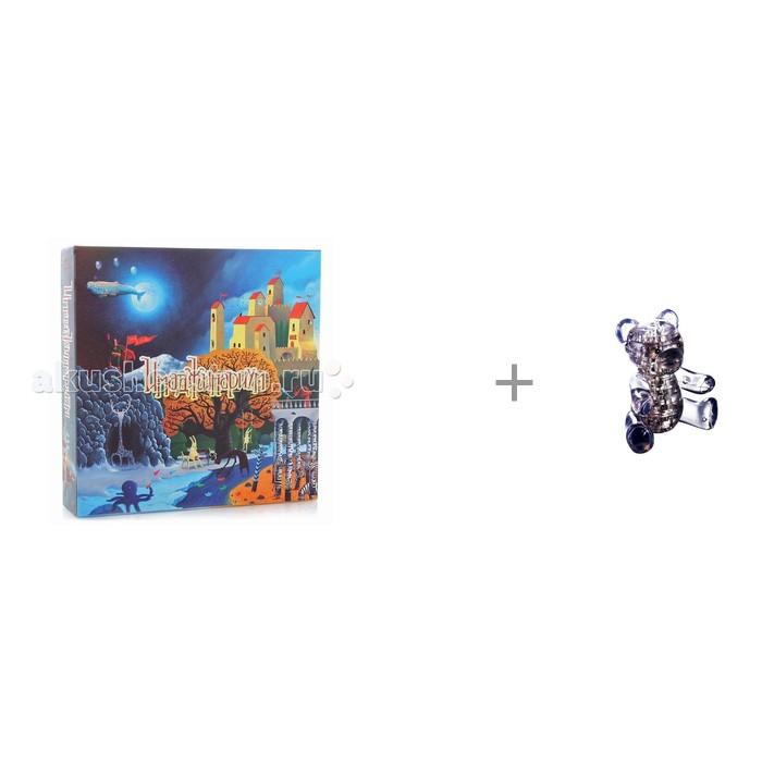 Имаджинариум Настольная игра Stupid Casual и Crystal Puzzle Головоломка Мишка от Имаджинариум