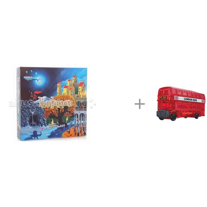 Имаджинариум Настольная игра Stupid Casual и Crystal Puzzle Головоломка Лондонский автобус от Имаджинариум