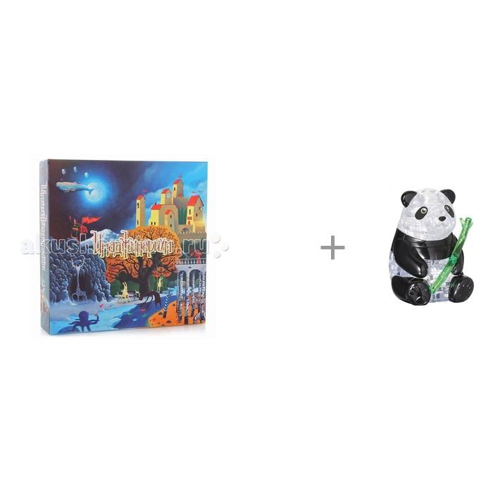 Имаджинариум Настольная игра Stupid Casual и Crystal Puzzle Головоломка Панда от Имаджинариум
