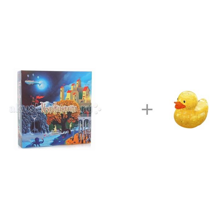 Имаджинариум Настольная игра Stupid Casual и Crystal Puzzle Головоломка Уточка золотая от Имаджинариум