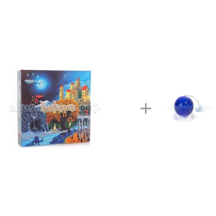 Имаджинариум Настольная игра Stupid Casual и Crystal Puzzle Головоломка Путешественник от Имаджинариум