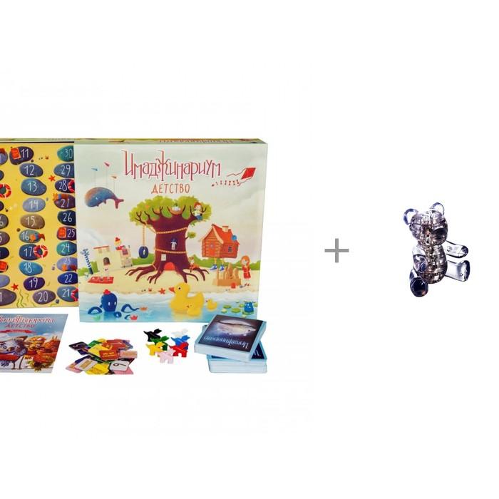 Имаджинариум Настольная игра Stupid Casual Детство и Crystal Puzzle Головоломка Мишка от Имаджинариум