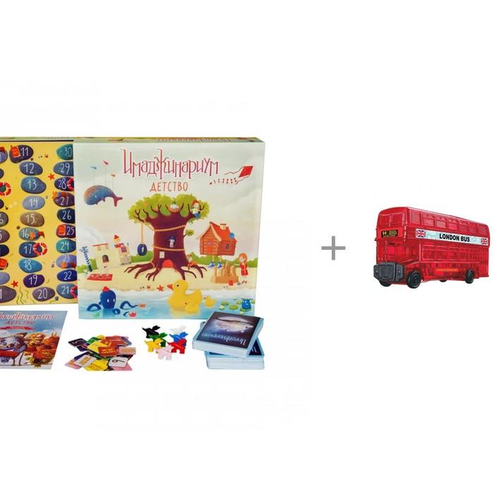 Имаджинариум Настольная игра Stupid Casual Детство и Crystal Puzzle Головоломка Лондонский автобус от Имаджинариум