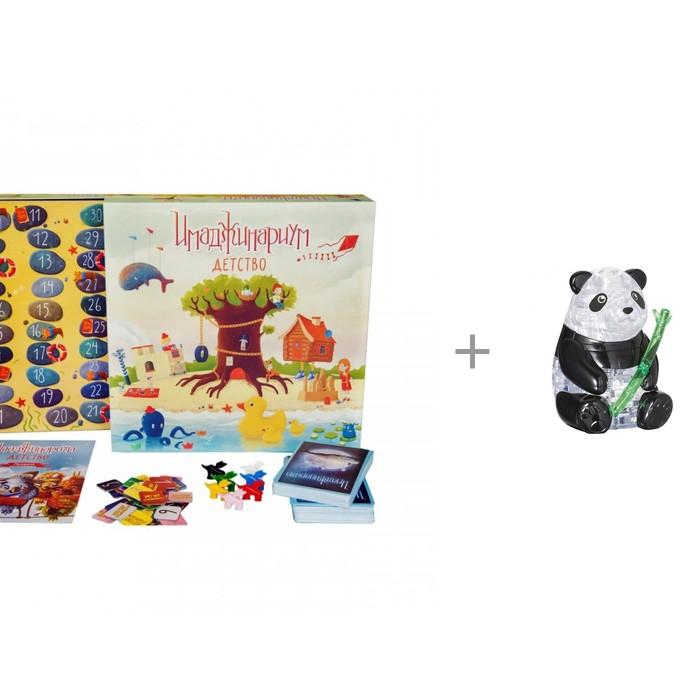 Имаджинариум Настольная игра Stupid Casual Детство и Crystal Puzzle Головоломка Панда от Имаджинариум