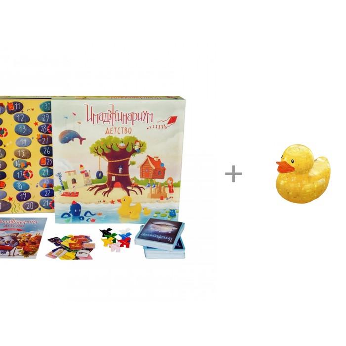 Имаджинариум Настольная игра Stupid Casual Детство и Crystal Puzzle Головоломка Уточка золотая от Имаджинариум