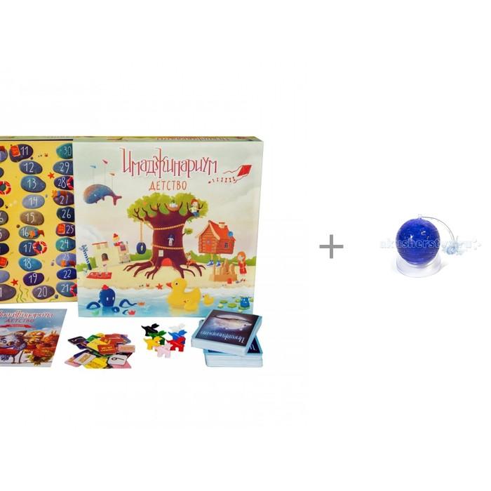 Имаджинариум Настольная игра Stupid Casual Детство и Crystal Puzzle Головоломка Путешественник от Имаджинариум