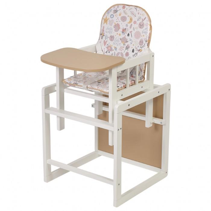 Купить Стульчик для кормления Polini Kids трансформируемый Единорог Hello baby в интернет магазине. Цены, фото, описания, характеристики, отзывы, обзоры