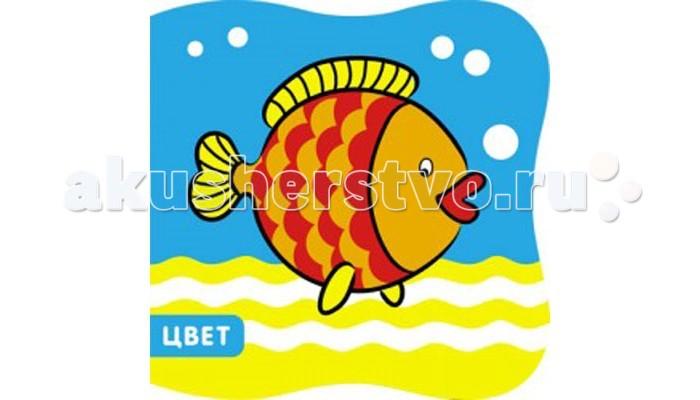 Игрушки для ванны Мозаика-Синтез Книжка для купания Купашки Рыбка тотошка мозаика рыбка царевна