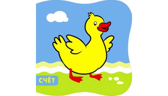 Игрушки для ванны Мозаика-Синтез Книжка для купания Купашки Утёнок игрушки для ванны мозаика синтез книжка для купания купашки кит