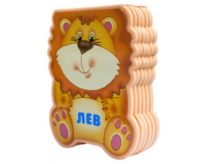 Книжки-игрушки Мозаика-Синтез Книжка Забавные зверушки Лев EVA книжки игрушки мозаика синтез зверушки раскладушки в лесу