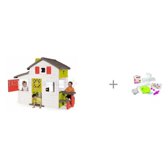 Купить Игровые домики, Smoby Домик для друзей с кухней и Набор для приготовления шоколадных яиц Chef