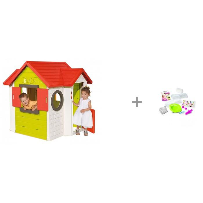 Купить Игровые домики, Smoby Игровой детский домик со звонком 810402 и Набор для приготовления шоколадных яиц Chef