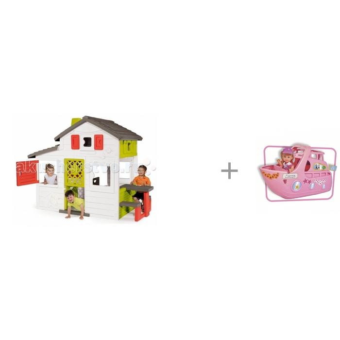 Купить Игровые домики, Smoby Домик для друзей с кухней и Игровой набор Кукла Еви на круизном корабле 12 см Simba