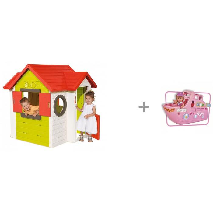 Купить Игровые домики, Smoby Игровой детский домик со звонком 810402 и Игровой набор Кукла Еви на круизном корабле 12 см Simba