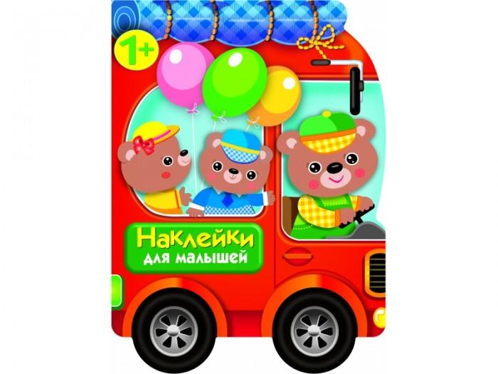 цена на Детские наклейки Стрекоза Наклейки для малышей Автомобиль для зверят