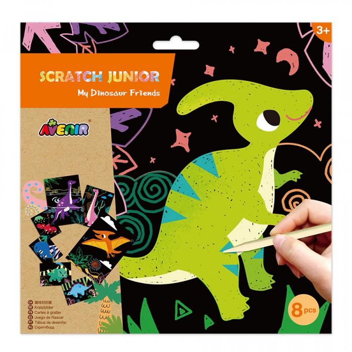 Гравюры Avenir Цветная гравюра для малышей Динозавры