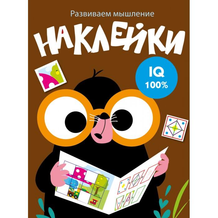 Детские наклейки Стрекоза Развиваем мышление Наклейки Выпуск 5
