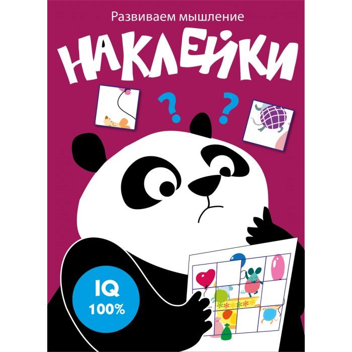 Детские наклейки Стрекоза Развиваем мышление Наклейки Выпуск 6