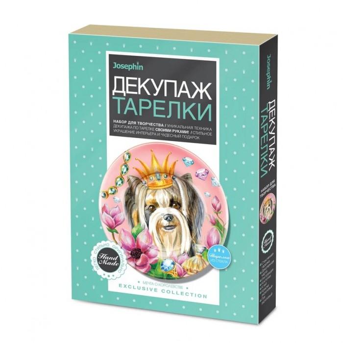 Наборы для творчества Josephin Декупаж тарелки Мечта о королевстве декупаж керамики dvd
