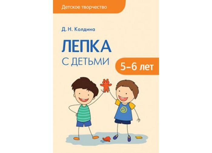 Раннее развитие Мозаика-Синтез Детское творчество Лепка с детьми 5-6 лет детские наклейки мозаика синтез кружочки наклей правильно