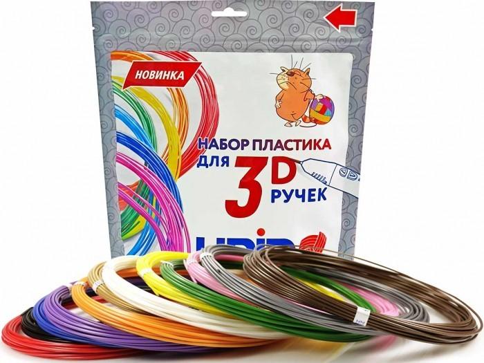 Наборы для творчества Unid Комплект пластика ABS для 3Д ручек (12 цветов)